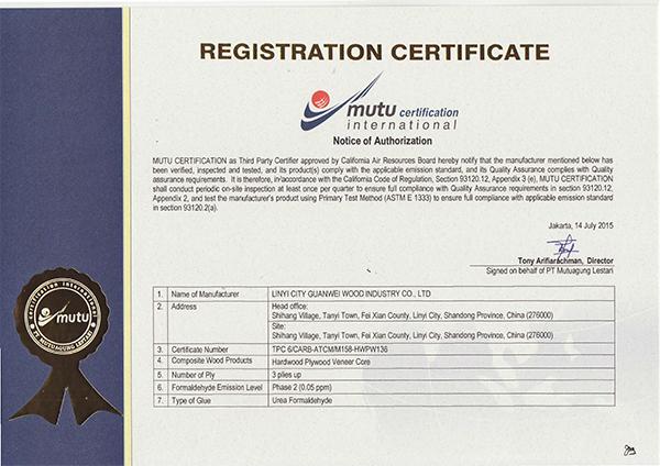 Certificate-CARB-Guanwei-2