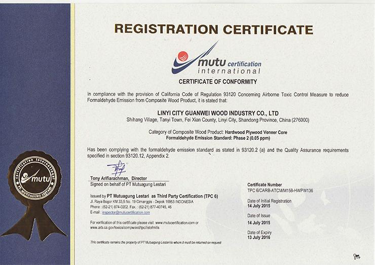 Certificate-CARB-Guanwei-1